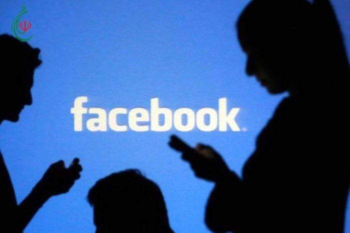 فضيحة تسريب ملايين من أرقام الهواتف تلاحق فيسبوك