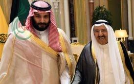 اتفاق بين السعودية والكويت بعد خلاف دام 5 سنوات