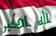 مفوضية حقوق الإنسان بالعراق : مقتل 93 شخصاً خلال التظاهرات وإصابة 4000