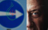 غانتس يتسلم رسمياً التفويض الرئاسي بتشكيل الحكومة الصهيونية