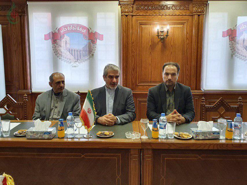 سفير الجهورية الإسلامية الإيرانية في سورية يؤكد خلال لقائه رئيس وأعضاء غرفة تحارة حلب ضرورة تفعيل الزيارات التجارية لرجال الأعمال بين البلدين