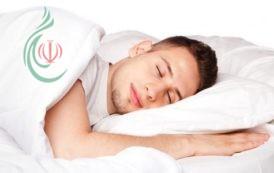 إكتشف شخصيتك من طريقة نومك