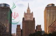 الخارجية الروسية لا تستبعد وجود أطراف خارجية لتأزيم الوضع في ايران
