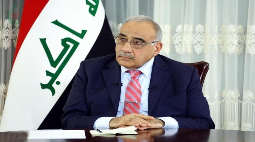 عبد المهدي يحذر من مخاطر أمنية واقتصادية بسبب التظاهرات
