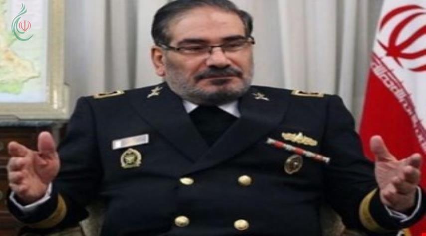 شمخاني: حقوق ومصالح الشعب الإيراني خط أحمر