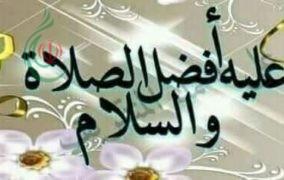 من أجمل ما قاله الإمام علي ﻋﻠﻴﻪ ﺍﻟﺴﻼﻡ