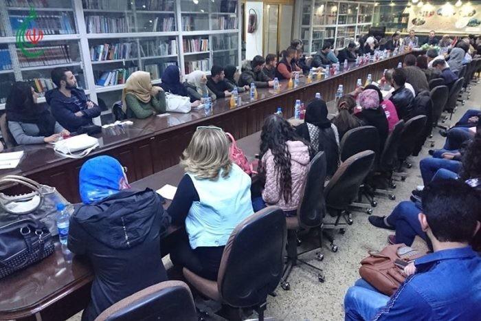 المستشارية الثقافية لسفارة الجمهورية الإسلامية الإيرانية في سورية تلتقي طلاب جامعتي دمشق والبعث ومحبي اللغة الفارسية