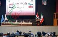 بدء أعمال ملتقى تجاري اقتصادي في طهران لتعريف الشركات الإيرانية بالفرص الاستثمارية في سورية