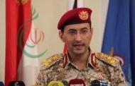العميد سريع : القوات المسلحة اليمنية جاهزة للرد على أي عدوان إسرائيلي