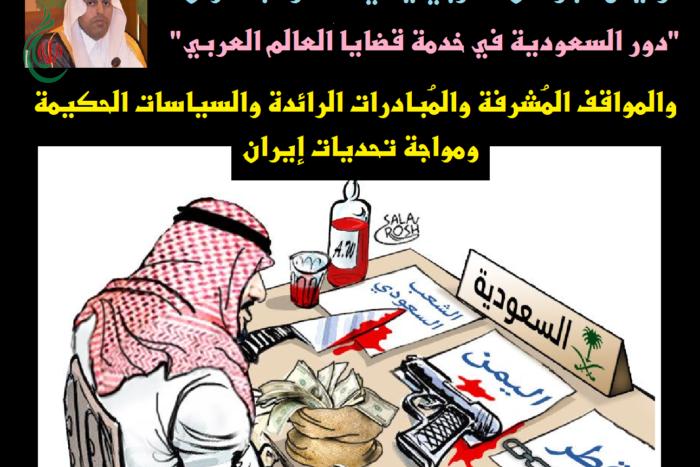 رئيس البرلمان العربي يُلقي محاضرة بعنوان