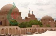 سجن الأسكندر السري بمدينة يزد في