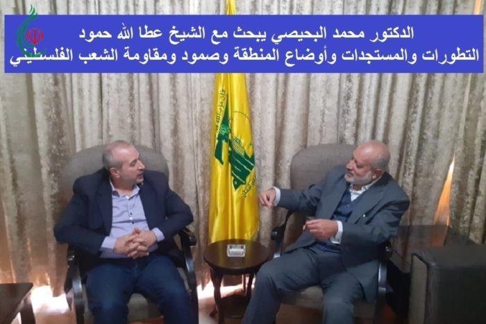 الدكتور محمد البحيصي يبحث مع الشيخ عطا الله حمود  التطورات والمستجدات وأوضاع المنطقة وصمود ومقاومة الشعب الفلسطيني