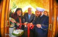 افتتاح كاتدرائية السيدة أم المعونات للأرمن الكاثوليك بحلب