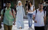 تمييز صارخ في إسرائيل بين الطلاب العرب واليهود