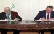 اتفاقية سورية _ روسية في مجال التسهيلات الجمركية بين البلدين