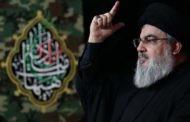 السيد حسن نصر الله معزيا بإستشهاد القائد سليماني : القصاص العادل من القتلة .. هو مسؤولية المقاومين في العالم