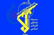 الحرس الثوري يعلن أسماء الشهداء الإيرانيين الأربعة برفقة الفريق سليماني