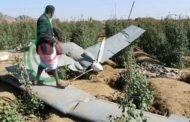 اليمن... إسقاط طائرة تجسسية لتحالف العدوان السعودي