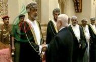 ممثلاً عن الرئيس بشار الأسد .. الوزير المعلم يقدم التعازي لسلطان عمان بوفاة السلطان قابوس