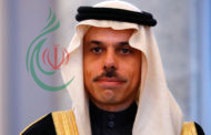 """وزير الخارجية السعودي .. علاقتنا مع إسرائيل رهن قبول الفلسطينيين بـ""""اتفاق السلام"""""""
