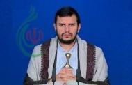 الناطق باسم حركة أنصار الله : السيد