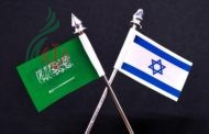 """كاتب إسرائيلي : هذا ما قاله لي """"مثقف"""" سعودي عن إسرائيل"""