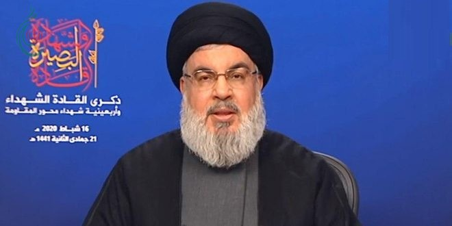السيد نصر الله : ليس أمام شعوب المنطقة في مواجهة العدوان الأمريكي إلا خيار المقاومة