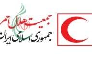 الهلال الأحمر الإيراني يكشف عن اختبار 4 أدوية لعلاج كورونا