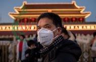 لماذا الصين التي تجاوزت صادراتها