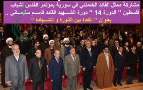 مشاركة ممثل القائد الخامنئي في سورية بمؤتمر القدس لشباب فلسطين