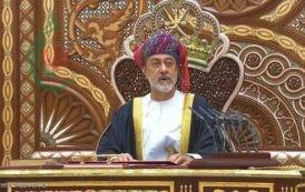 سلطان عُمان هيثم بن طارق آل سعيد يأمر بتغيير النشيد الوطني والعلم
