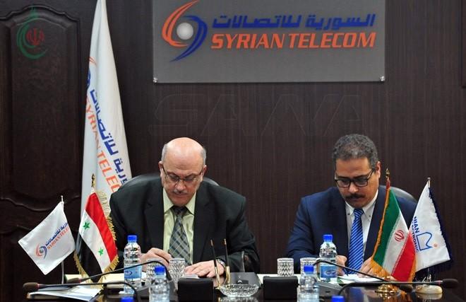 شركة نيان الكترونيك الإيرانية لتوريد وتشغيل أنظمة قدرة كهربائية في المراكز الهاتفية توقع عقداً مع الشركة السورية للاتصالات