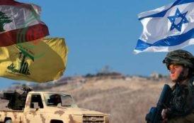 قائد الجبهة الداخلية في جيش الاحتلال الصهيوني تامير يدعي خلال