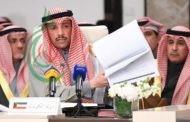 رئيس البرلمان الكويتي يلقي بـ
