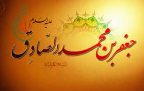 ساعة الغفلة (قبل الغروب) .. يقول الإمام الصادق عليه السلام