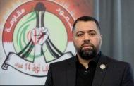 ابراهيم العرادي : قضية الزوار البحرينيين العالقين في إيران أثبتت حقد نظام آل خليفة على شعب البحرين