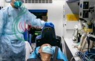 هذا ما وجده الصينيون عند تشريح جثة متوفى بفيروس
