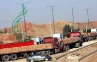 عودة النشاط التجاري في معبر مهران الحدودي الايراني مع العراق