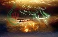 سيرة الإمام السجاد عليه السلام
