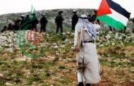 فلسطين تؤكد على زوال الاحتلال الصهيوني في ذكرى يوم الأرض