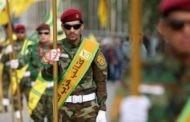 اتحاد السلام للقبائل العربية يثني على الجهود والأعمال والمواقف والتضحيات الجهادية والاجتماعية والصحية والإنسانية لكتائب حزب الله العراق