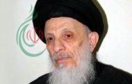 المرجع الديني السيد محمد سعيد الحكيم يدعو الآباء إلى الاهتمام بترسيخ الأحكام الشرعية في نفوس أبنائهم