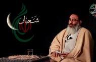 رسالة آية الله الطباطبائيّ ممثّل الإمام الخامنئيّ بمناسبة ذكرى ولادة الأنوار الشعبانيّة الثلاثة