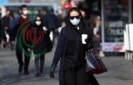 إيران تعلن بدء الاختبارات السريرية لأدوية محلية لعلاج كورونا