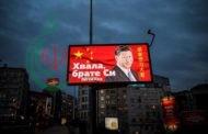 مشروع صيني كبير يرى النور بفضل