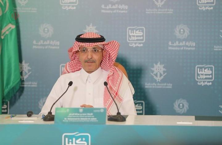 وزير المالية السعودي يتوقع وصول الدين لـــ 220 مليار ريال