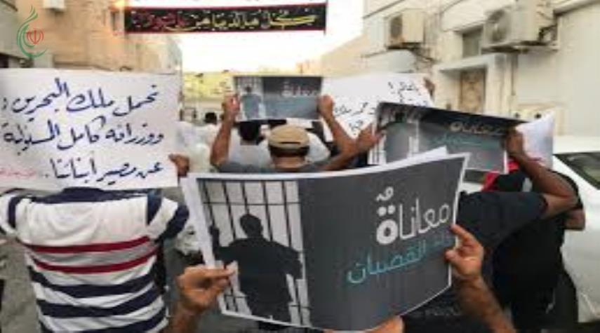 السلطات البحرينية والانسانية المزيفة
