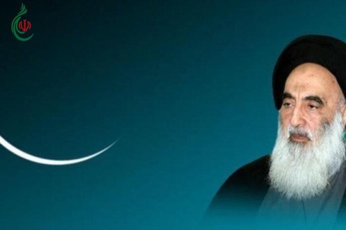 إمساكية شهر رمضان المبارك 1441 في مدن العراق