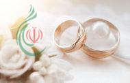 ثلاثية الاستقرار الزوجي : الحب - التسامح - العطاء