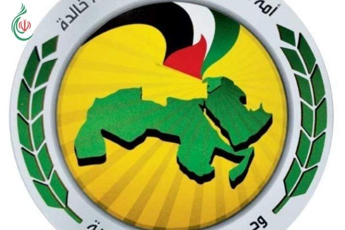 بيان التنظيم الفلسطيني لحزب البعث العربي الاشتراكي بمناسبة يوم الأرض في الثلاثين من أذار